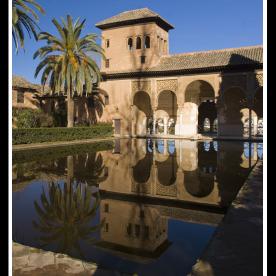 Alhambra Palacio Partal 1